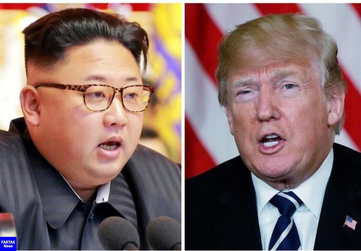 منطقه غیرنظامی در مرز ۲ کره مکان احتمالی دیدار ترامپ و رهبر کره شمالی