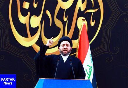 پیام تسلیت سید عمار حکیم در پی جان باختن زائران حسینی(ع)