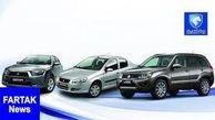 طرح فروش اقساطی محصولات ایران خودرو برای چهارشنبه 26تیر