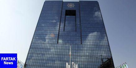 جزئیات بسته تشویقی بانک مرکزی برای بازگشت ارز حاصل از صادرات