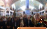 اقامه نماز جمعه در تمام شهر و روستاهای یزد لغو شد