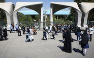 نتایج اولیه دکتری بدون آزمون دانشگاه تهران اعلام شد