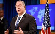 پمپئو: طالبان باید برای قطع ارتباط با تروریسم متعهد شود