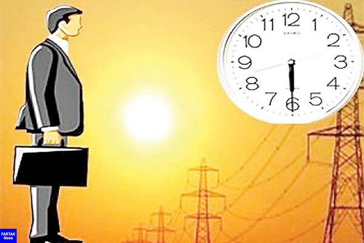 ساعت کاری ادارات استان بوشهر کاهش یافت