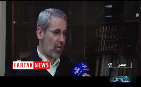 رکورد کلاهبرداری با استفاده از رمز کارت در اصفهان شکسته شد