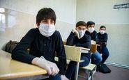 اطلاعیه جدید آموزش و پرورش در خصوص بازگشایی مدارس