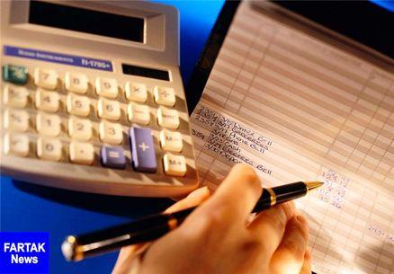 اظهارنامههای مالیاتی را فقط در کافینتهای مجاز ثبت کنید