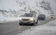 جادههای برفی و بارانی کشور+اسامی