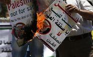 کنفرانس بحرین؛ بهانه ای برای تحمیل طرح موسوم به «معامله قرن»