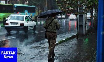 خبر خوش هواشناسی/ورود موج اصلی بارشها از فردا به کشور