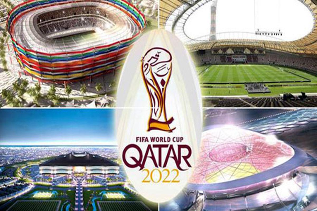 ۲ سال و ۱۰۰ روز تا آغاز جام جهانی ۲۰۲۲