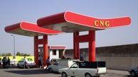 قطع انشعاب گاز 13 جایگاه CNG غیراستاندارد استان کرمانشاه