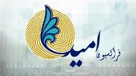 بیانیه فراکسیون امید مجلس: وزارت خارجه با تمام قوا طرح