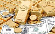 قیمت طلا، قیمت دلار، قیمت سکه و قیمت ارز امروز ۹۸/۰۴/۲۹