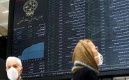 بازار این هفته مثبت خواهد بود؟/پیشبینی بورس ۴ مهر