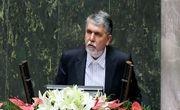 وزیر فرهنگ و ارشاد اسلامی: استاد معین نقش مهمی در جهش فرهنگ نامه نویسی ایران داشت