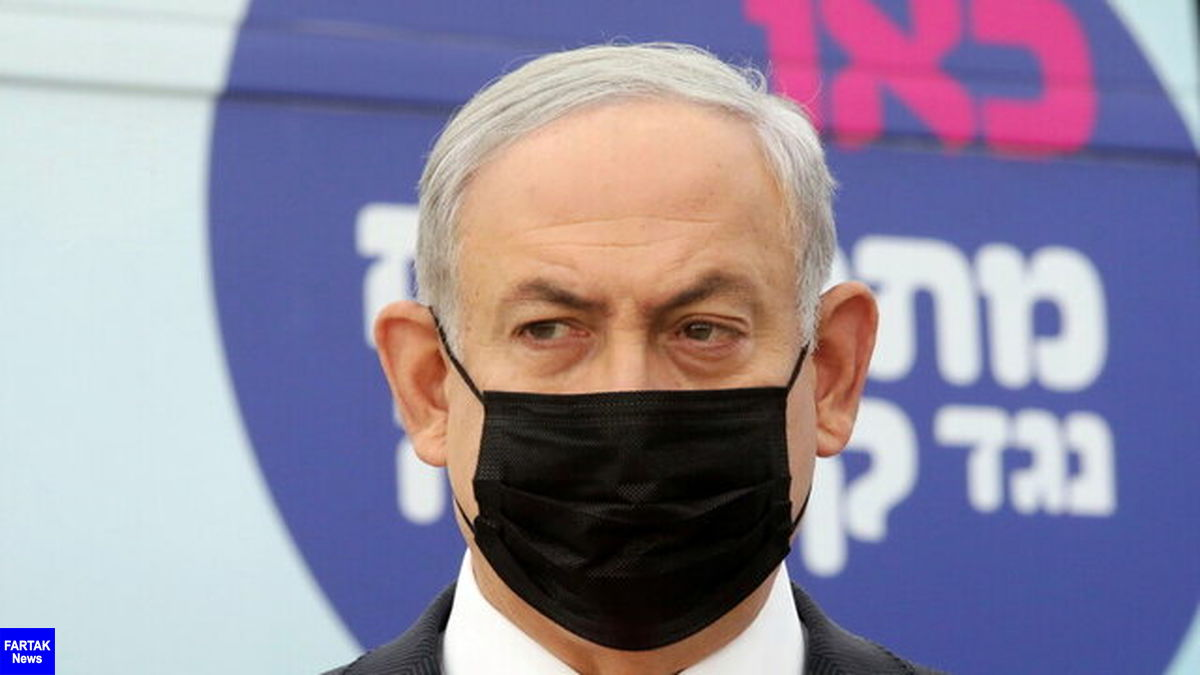 جلسه محاکمه نتانیاهو به تعویق افتاد