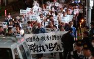 تظاهرات ژاپنیها علیه حضور ترامپ در توکیو