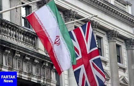رویترز به نقل از یک منبع مطلع: انگلیس به دنبال افزایش تنش با ایران نیست
