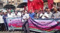 راهپیمایی مردم خان یونس در اعتراض به تخریب منازل فلسطینی ها