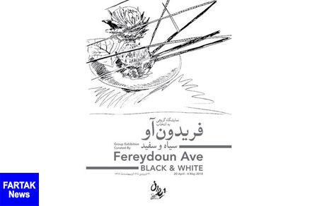 نمایش آثار اندی وارهول و عباس کیارستمی در گالری ایوان