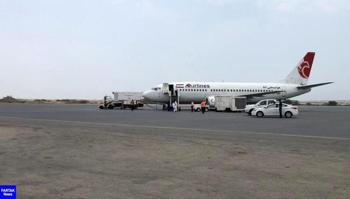 پرواز به مشهد مقدس از فرودگاه خرمآباد برقرار میشود