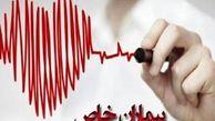 رنج بیماران خاص از صعود قیمت داروها