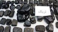 کشف 42 کیلوگرم تریاک در کرمانشاه