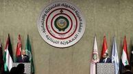 باسیل بار دیگر خواستار بازگشت سوریه به اتحادیه عرب شد
