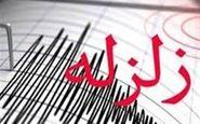 زلزله 5.2 ریشتری در بندرعباس