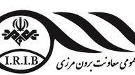 وب سایت ملایوی برون مرزی ایران، پل ارتباطی مردم اندونزی با ایران است