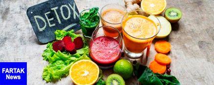 با این نوشیدنی های سالم بدن را سم زدایی کنید