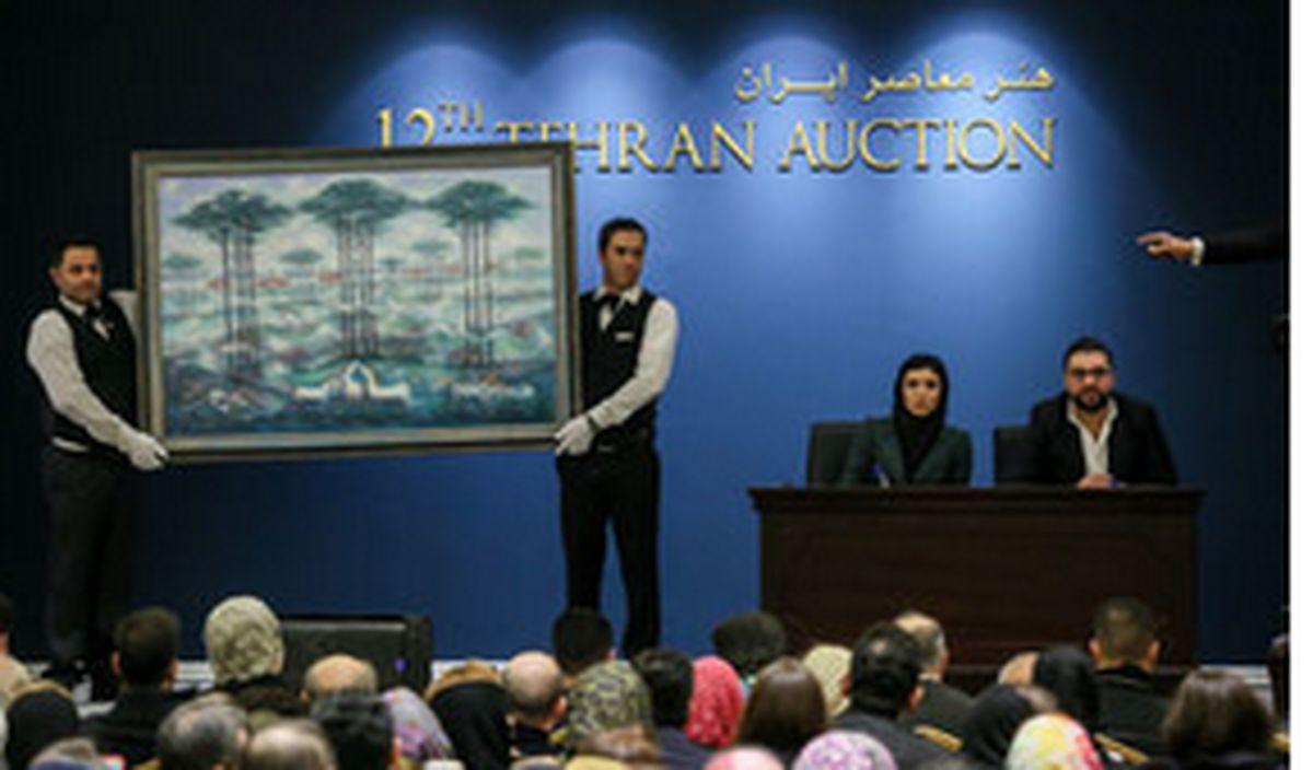 اعلام زمان برگزاری حراج تهران