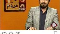 واکنشها به درگذشت بهرام شفیع