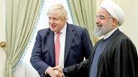 خواستار بهبود روابط با ایران در دوره پسابرگزیت هستیم
