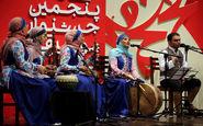 حضور متفاوت گروههای مازندرانی در جشنواره موسیقی فجر