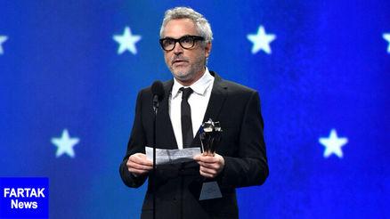 «روما» برنده بزرگ جوایز انتخاب منتقدان