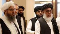 «طالبان ارزیابی سند توافق نهایی با آمریکا را آغاز کرده است»