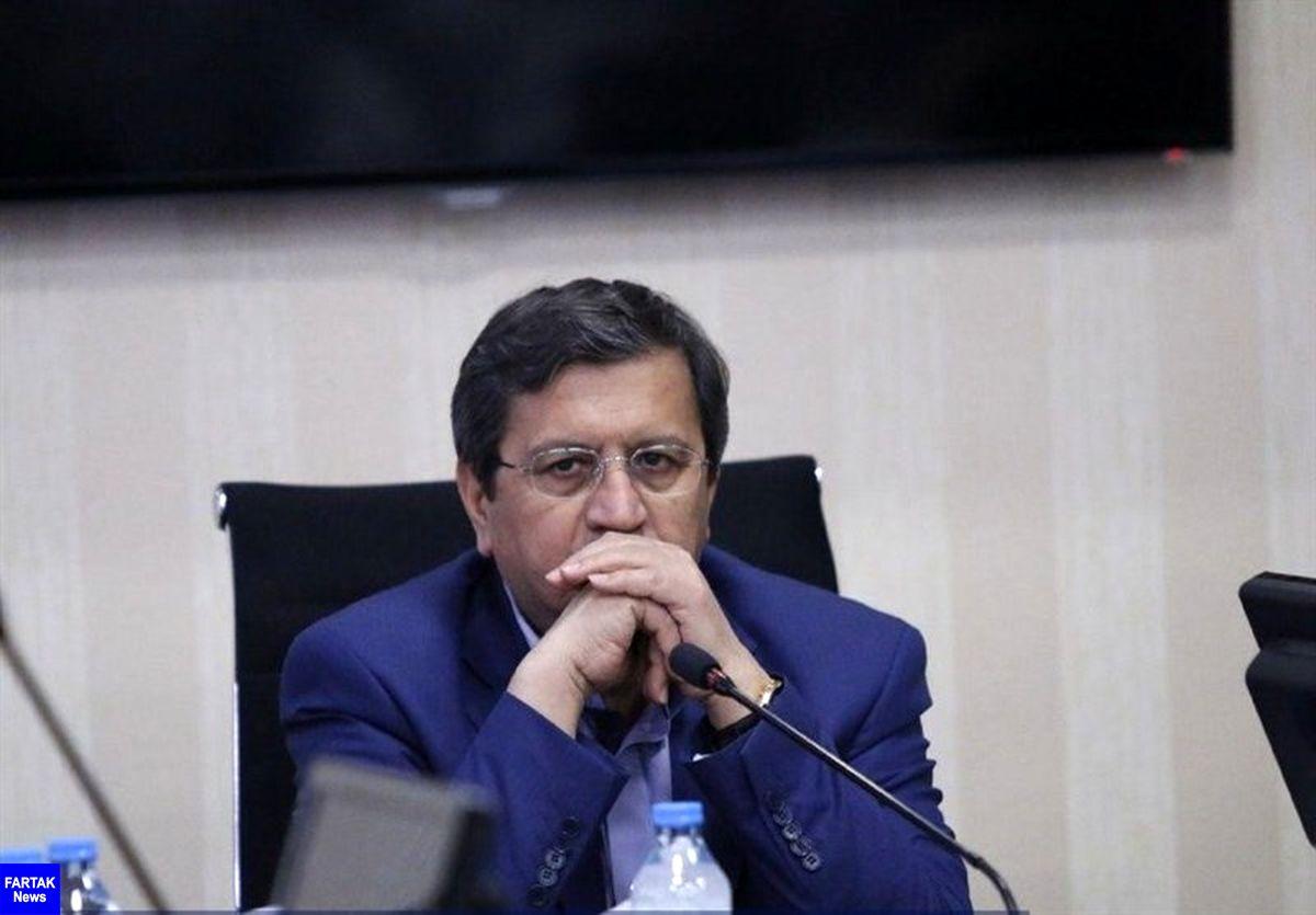 رئیس کل بانک مرکزی: در سه هفته آینده فشارها به ایران بیشتر خواهد شد
