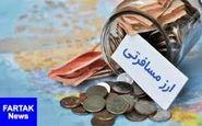 قیمت ارز مسافرتی امروز ۹۷/۱۰/۲۶| یورو ۱۳۳۲۵ تومان شد