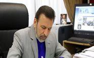 «محسن مرتضاییفر» به عنوان معاون مراسم و تشریفات دفتر رئیس جمهور منصوب شد