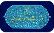 ایران سفیر انگلیس را احضار کرد