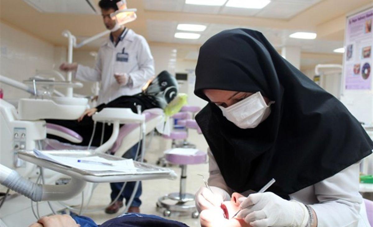 آخرین فرصت انتخاب محل آزمون جایابی دندانپزشکی خارج از کشور اعلام شد