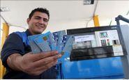 کارتهای سوختی که محدود شدند/ آیا آغاز تغییرات از کارت سوخت جایگاهها کلید خورده؟