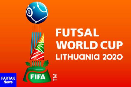 تعویق یکساله جام جهانی 2020 فوتسال