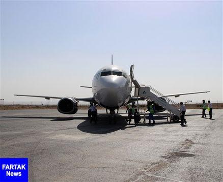 فرود اضطراری هواپیمای پرواز کیش-تهران در فرودگاه اصفهان