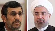 شوخی مشابه روحانی و احمدینژاد در مجلس و جواب ثابت لاریجانی! +فیلم