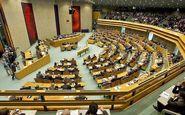 پارلمان هلند کشتار ارامنه در سال ۱۹۱۵ را «نسل کشی» خواند