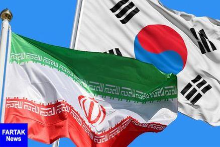 روابط ایران و کره جنوبی، مبتنی بر منافع مشترک