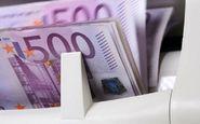 افزایش نرخ رسمی ۲۹  ارز